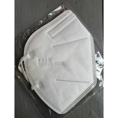KN95 védőmaszk vírus ellen (egyesével csomagolt)